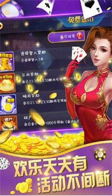 7878棋牌游戏中心下载