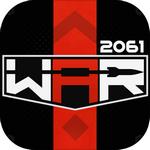 战争2061测试版