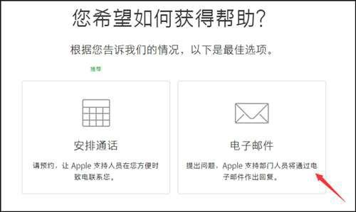 2021苹果退款申请理由绝对通过的 苹果退款申请理由绝对通过的攻略