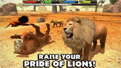 终极狮王模拟器无限经验金币版