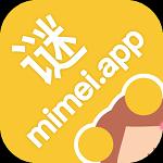 mimeiapp最新版本2021