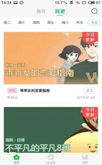 mimei.app1.1.31