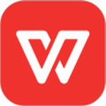 wps office2021免费版