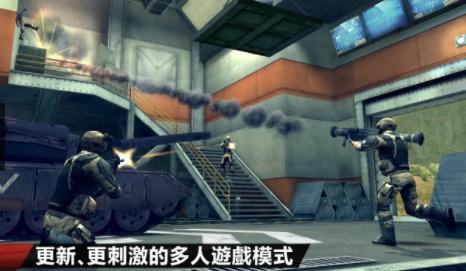 现代战争4决战时刻