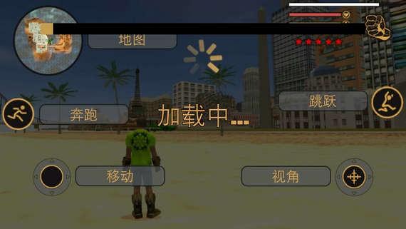 城市英雄传说中文版