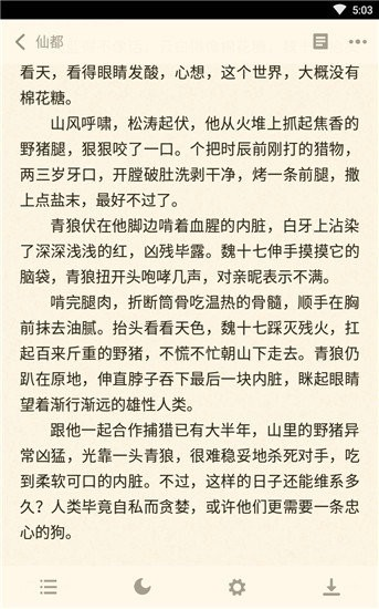 久久小说下载