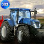 欧洲农场模拟器中文版
