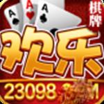 欢乐棋牌23098最新手机版