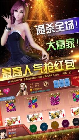新人注册送18元彩金棋牌游戏平台
