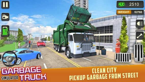 垃圾车驾驶模拟器游戏