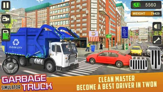 垃圾车驾驶模拟器