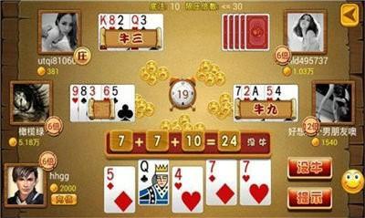 7123唯一棋牌最新手机版