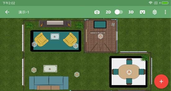 房屋设计模拟器无限金币版
