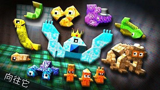 怪物的世界游戏中文版