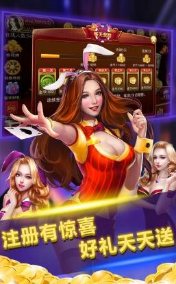 236棋牌豪车俱乐部安卓版