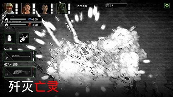 僵尸炮艇生存最新版下载1.5.1