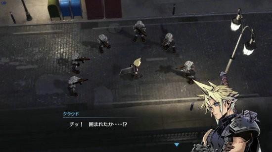 最终幻想7手游破解版下载