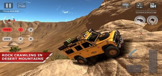 越野驾驶沙漠全解锁版