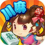 口袋川麻app苹果版