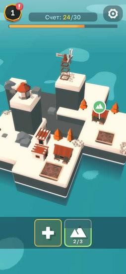 我自己的方舟岛游戏下载