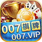007vip棋牌官网ios版