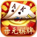 开元475棋牌官方手机版