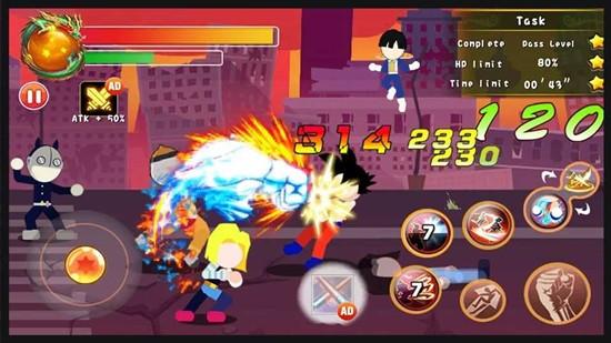 超龙Z战士无限金币版