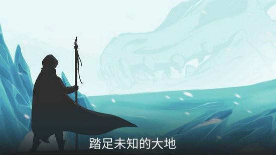 秘境之柱中文破解版