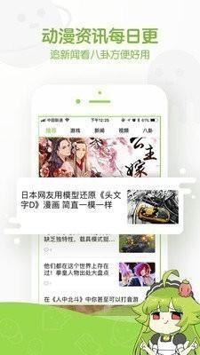 mimei下载国内站点1安卓版