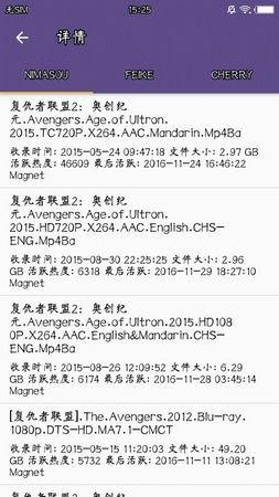 磁力猫最新版官网下载