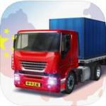 中国卡车之星2021版