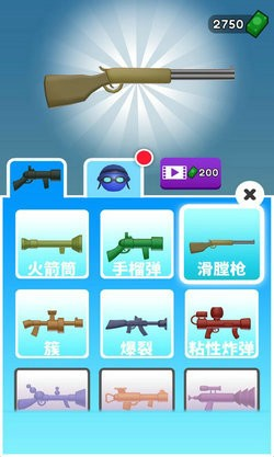 火箭炮小子游戏下载