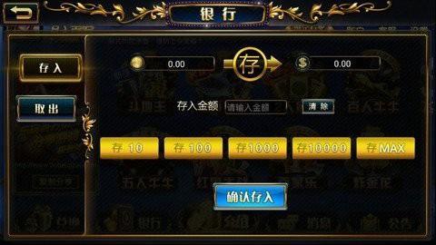 博贝游戏app官方版
