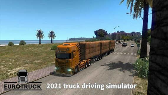 欧洲卡车驾驶模拟器2021无限金币版