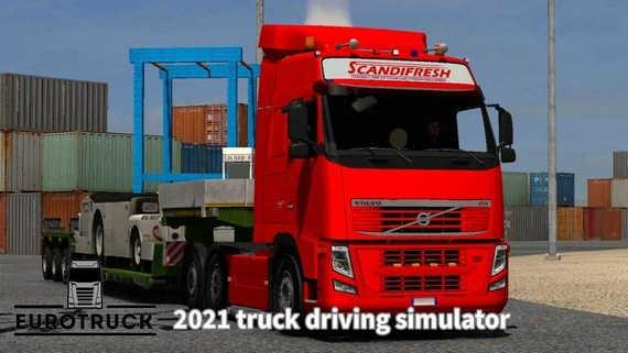 欧洲卡车驾驶模拟器2021破解版