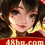48bu棋牌安卓最新版