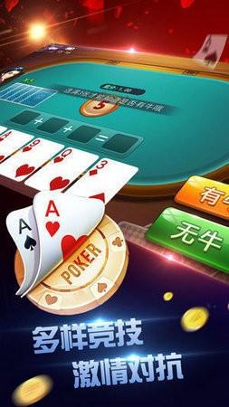 二张棋牌安卓手机版下载最新版