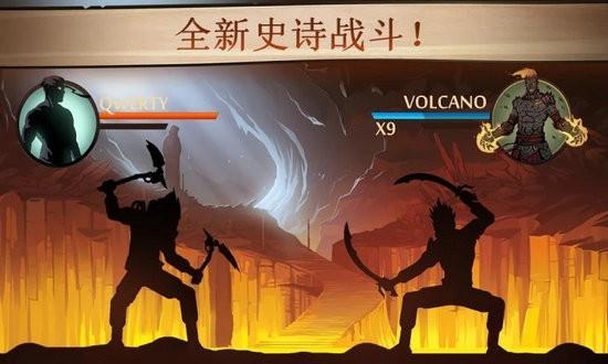 暗影格斗2安卓版下载