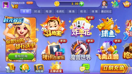 时光娱乐app最新版