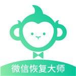 卓师兄微信恢复大师免费版 v5.3.4