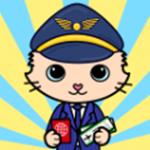 宠物飞机旅行游戏