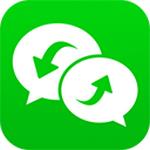 微信聊天记录恢复安卓版 v3.0