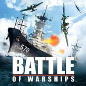 战舰激斗全部战舰解锁版