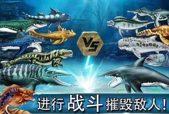 侏罗纪恐龙水世界破解版下载