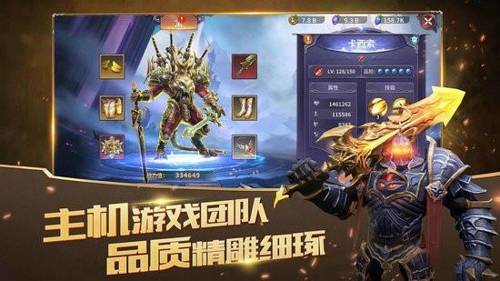 放置大魔王手机中文版
