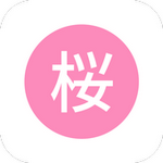 樱花动漫网下载最新版本 v4.8 手机版