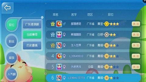 虫虫大作战2中文版下载
