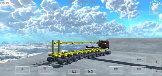 吊炸天工程师游戏安卓版