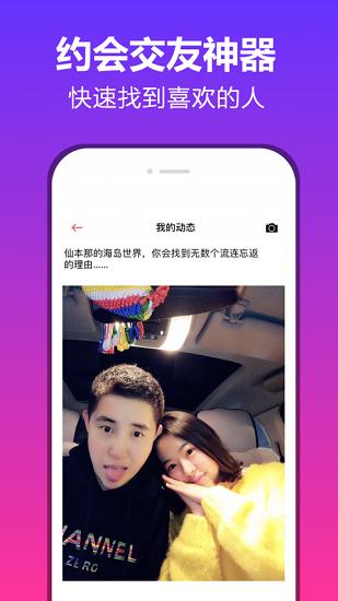 抖约app安卓版