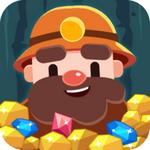 钻石矿工无限货币版
